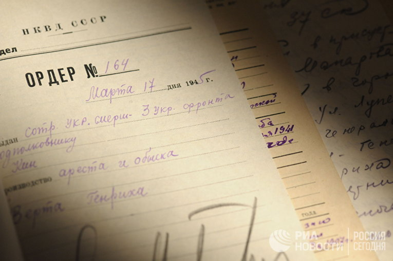 Следственные дела из архивов ФСБ России