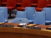 Места представителей США и Великобритании в зале заседаний во время выступления постпреда Сирии при ООН Башар Джаафари . 25 сентября 2016