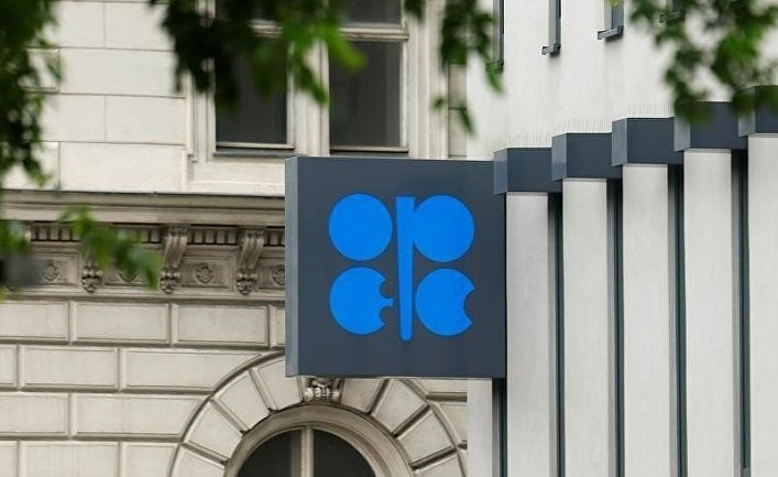 Саудовская Аравия предложила резко снизить добычу нефти
