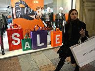 Распродажи в московских магазинах