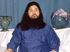 Основатель секты Аум Синрике Секо Асахара