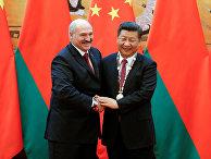 Председатель КНР Си Цзиньпин и президент Белоруссии Александр Лукашенко в Пекине
