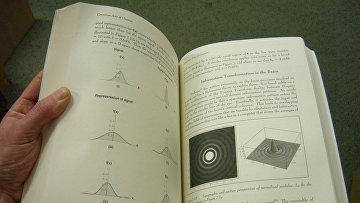 Книга по физике