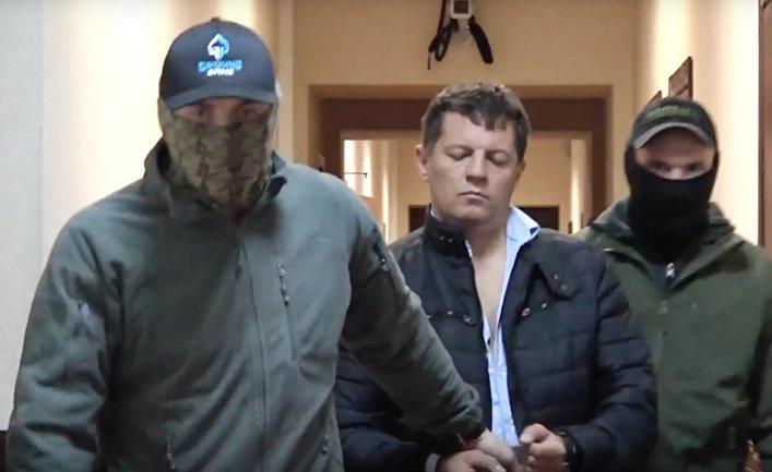 Геращенко возмутилась арестом украинского репортера в столицеРФ — Российская Федерация больна шизофренией