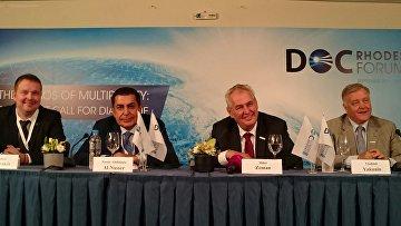 Участники пресс-конференции на Родосском форуме
