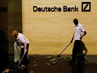 Офис Deutsche Bank в Лондоне