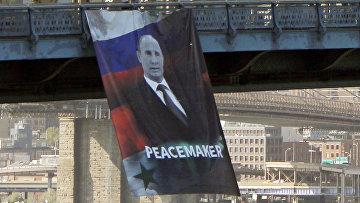 Изображение президента России Владимира Путина на Манхэттенском мосту в Нью-Йорке