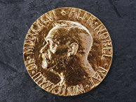 нобелевская премия за мир