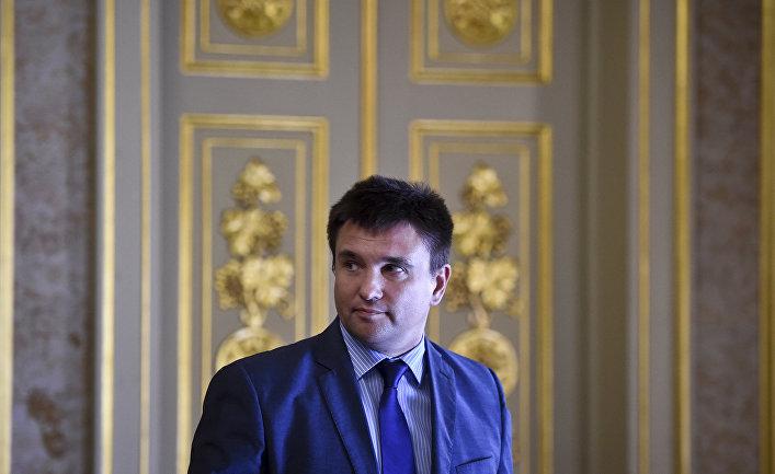 Министр иностранных дел Украины Павел Климкин в Лиссабоне