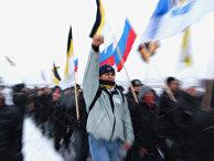 Шествие в День народного единства в Великом Новгороде