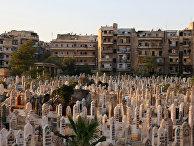 Кладбище в районе Алеппо