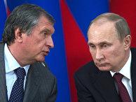 Президент России Владимир Путин и глава «Роснефти» Игорь Сечин