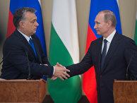 Президент России Владимир Путин и премьер-министр Венгрии Виктор Орбан во время совместной пресс-конференции в подмосковной резиденции Ново-Огарево
