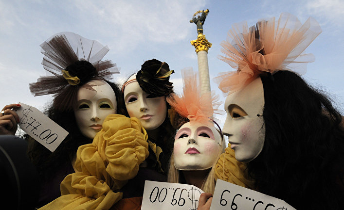 Культура секса на востоке украины
