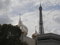 Кафедральный собор Русской Православной Церкви на набережной Бранли в Париже