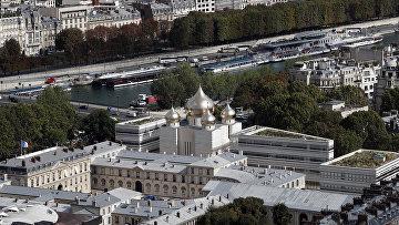 Кафедральный собор Русской Православной Церкви в Париже