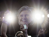 Сторонники кандидата в президенты от Демократической партии Хиллари Клинтон