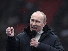 """Премьер-министр РФ В.Путин принял участие в митинге своих сторонников """"Защитим страну!"""""""