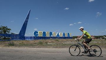 Город Северодонецк в Луганской области