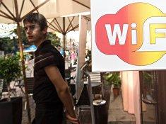 Точки доступа Wi-Fi-интернета в публичных местах