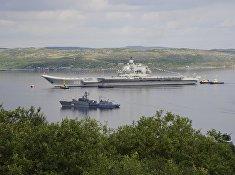 Российский авианесущий крейсер «Адмирал Кузнецов»