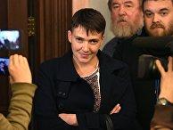 Депутат Верховной рады Надежда Савченко отвечает на вопросы журналистов на заседании Верховного суда РФ
