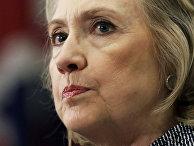 Хиллари Клинтон на пресс-конференции в ООН