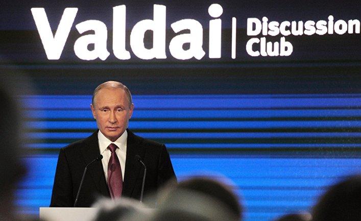 Президент РФ Владимир Путин выступает на итоговой пленарной сессии XIII ежегодного заседания Международного дискуссионного клуба «Валдай» в Сочи