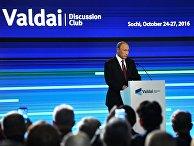 Президент РФ Владимир Путин на заседании Международного дискуссионного клуба «Валдай»