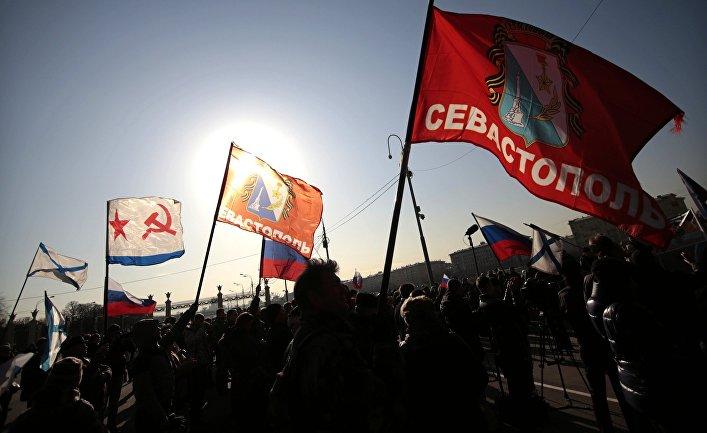 Митинг в поддержку русского населения Украины и Крыма