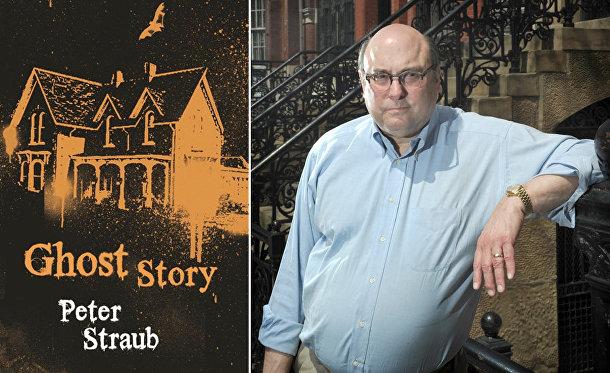«История с привидениями» Питера Страуба