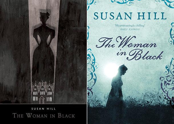 «Женщина в черном» Сьюзен Хилл