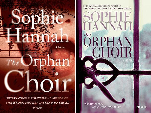«Сиротский хор» Софи Ханна