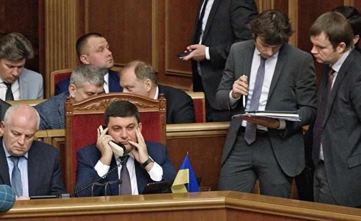 Гройсман объявил , что вследующие три года государство Украину  ожидает  экономический прорыв