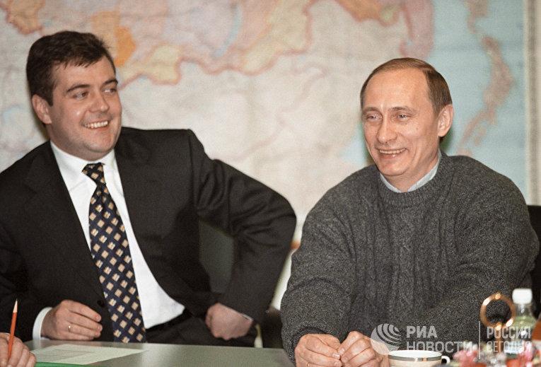 Путин и Медведев проводят пресс-конференцию