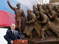 Президент РФ Владимир Путин выступает на церемонии открытия памятника героям Первой Мировой войны