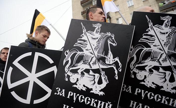 Участники акции «Русский марш»