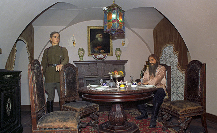 Костюм князя Юсупова ушёл смолотка встолице франции за62тыс.евро