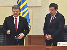 Президент Украины Петр Порошенко и глава Одесской области Михаил Саакашвили