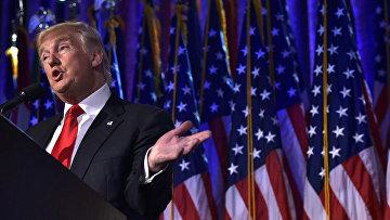Дональд Трамп во время выступления в Нью-Йорке