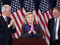 Хиллари Клинтон во время выступления в Нью-йорке, 9 ноября 2016