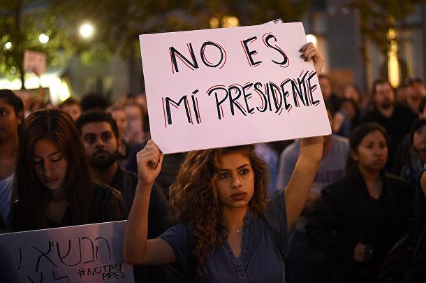 Акция протеста против избрания Дональда Трампа президентом США в Калифорнии
