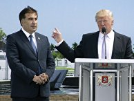 Американский миллиардер Дональд Трамп и президент Грузии Михаил Саакашвили