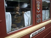 Вагон фирменного поезда «Россия»