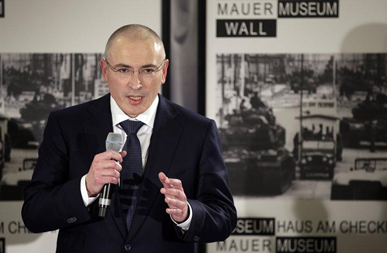 Михаил Ходорковский на пресс-конференции в Берлине