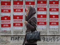 Предвыборные плакаты кандидата в президенты Молдовы Игоря Додона