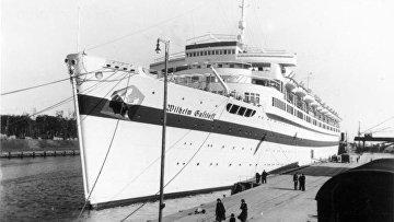 Пассажирский лайнер «Вильгельм Густлофф»