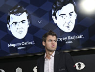 Чемпион мира по шахматам Магнус