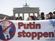 Акция протеста в Берлине против российского вмешательства на Украине, март 2014 года