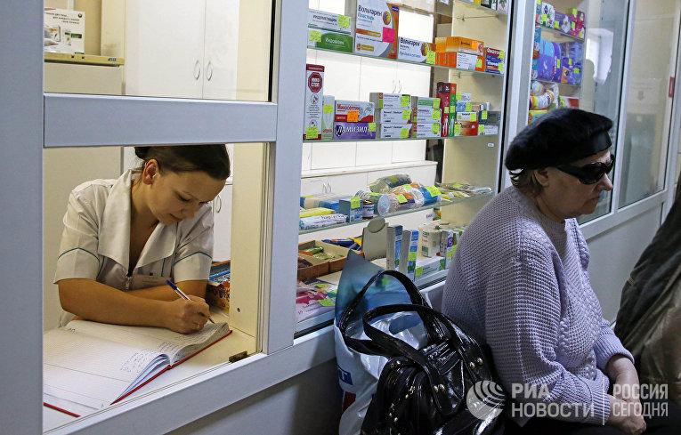 Записаться в 9 детскую поликлинику барнаул